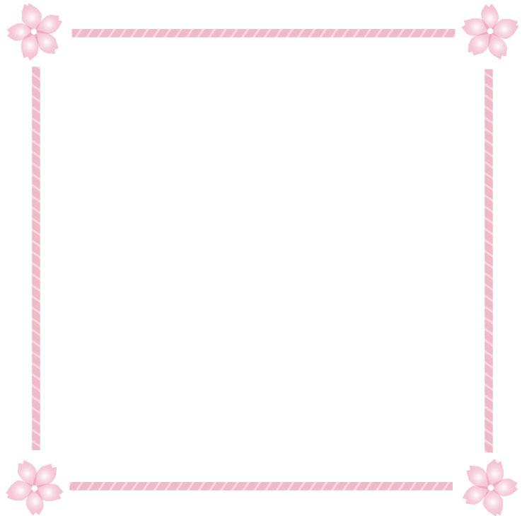 桜の枠線フレーム