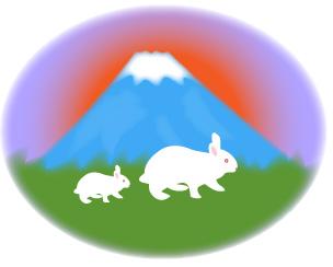 親子で歩くウサギと富士山と初日の出