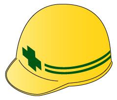 黄色の工事用ヘルメット