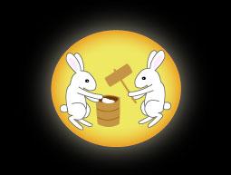 光る月と餅をつくウサギ