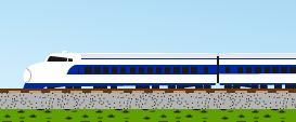 線路を走る新幹線の風景