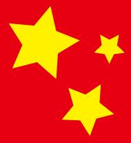 赤と黄色の星