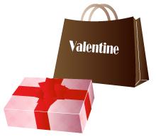 バレンタインの文字入り紙袋と男性への贈り物