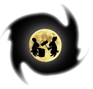 中秋の名月の満月と餅をつくウサギのシルエット