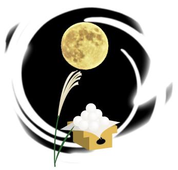 十五夜の満月とススキとお月見団子