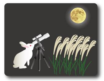 満月を望遠鏡で観賞する十五夜の兎