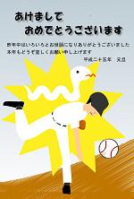 野球と白蛇の年賀状