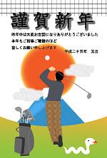 ゴルフ関連の年賀状