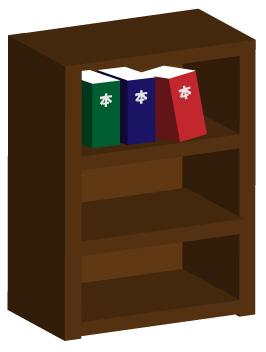 本棚を整理する