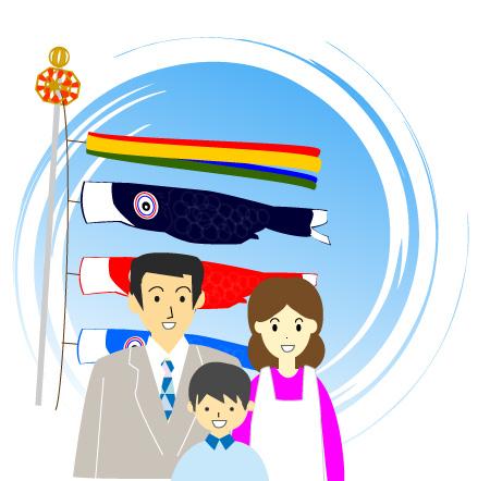 子供の日とサラリーマン家族