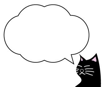 吹き出しつき黒猫