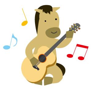 クラシックギターを弾く可愛いウマ