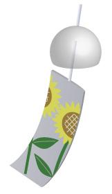 立体的な向日葵の風鈴