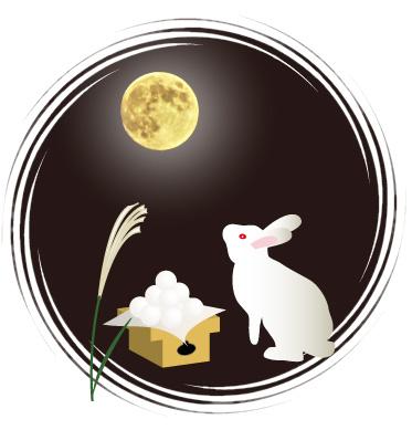 団子を備えて満月を愛でるウサ