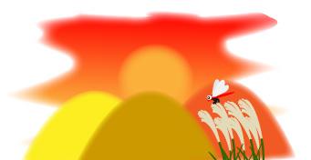 沈みゆく太陽と夕焼け小焼けの赤トンボ