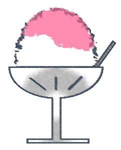 カキ氷とピンクのシロップ