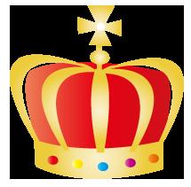 リアル王冠大きいサイズ