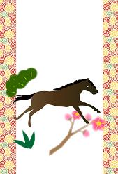 走る馬と松竹梅
