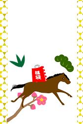 福袋を運ぶ馬