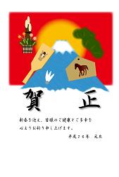羽子板や絵馬、門松の年賀状