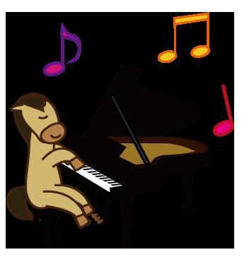 大きいサイズのピアノを弾く馬キャラ