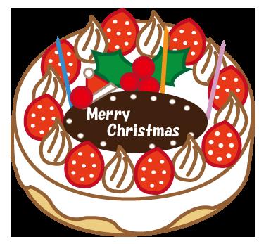 大きいサイズのクリスマスケーキ