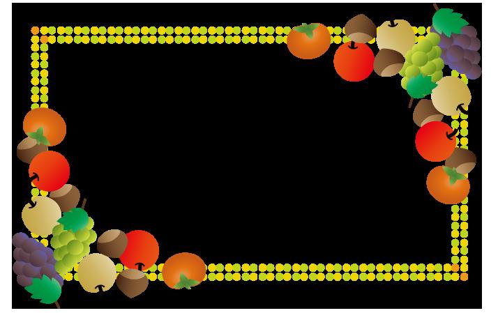 大きいサイズの果実のフレーム