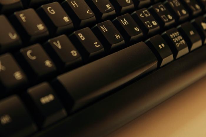 大きいサイズのクールなパソコンのスペースキー