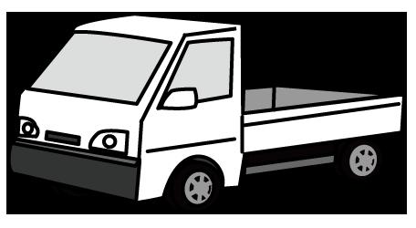 大きいサイズの白色のトラック