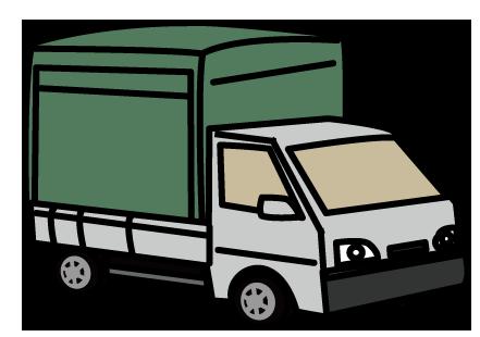 大きいサイズのフォローつきトラック