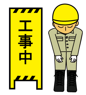 大きいサイズの工事中の看板とお詫びをする建設業の男性