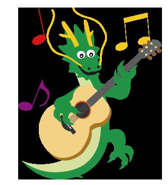 大きいサイズのギターを弾くドラゴン