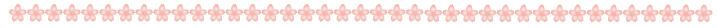 大きいサイズの桜の花のライン