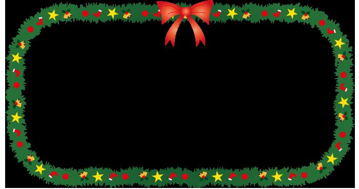 大きいサイズのクリスマスリース(長方形)
