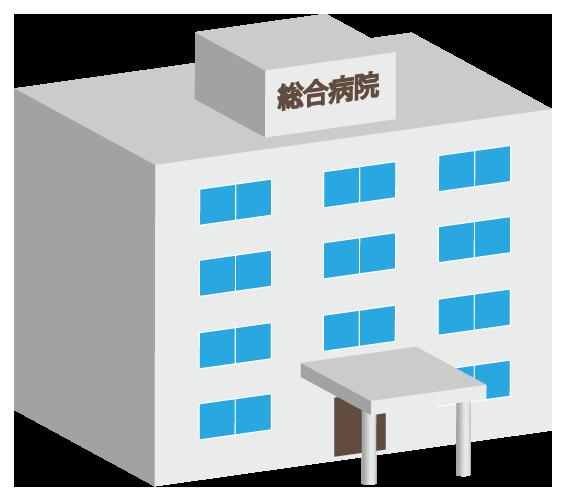 総合病院 イラスト に対する画像結果