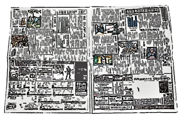 大きいサイズの見開き新聞紙