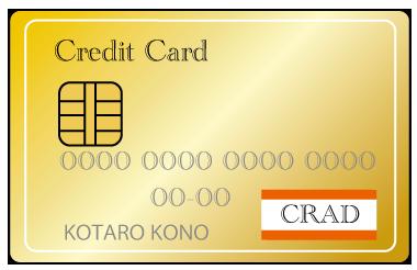 大きいサイズのゴールドカラーのクレジットカード