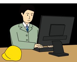 大きいサイズのパソコンで仕事をする建設業関係者