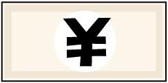 大きいサイズの日本円¥