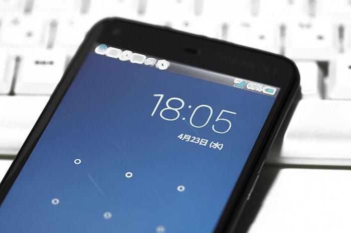 大きいサイズのスマートフォンとPC