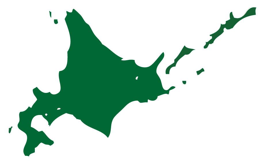 大きいサイズの北海道