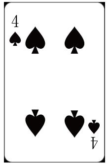大きいサイズのスペードの「4」:トランプ