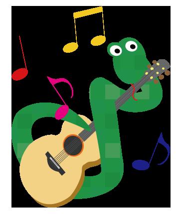 大きいサイズのギターを弾く蛇