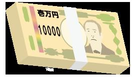 大きいサイズの渋沢栄一の1万円