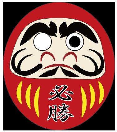 片目ダルマ