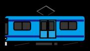 横から見た青色の鉄道