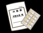 飲み薬・医療・処方箋・カプセル・タミフル