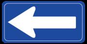 一方通行標識左向き