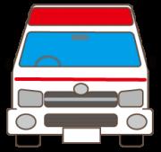 正面から見た救急車