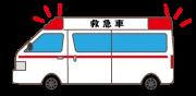 救急車(横)